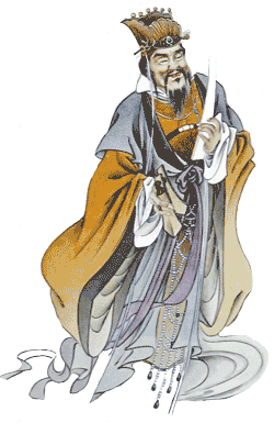Цао Гоцзю