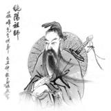 Lui_Dunbin