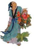 Бессмертный Лань Цайхэ