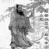 Джунли Цюань
