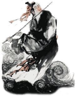han-xiangzi
